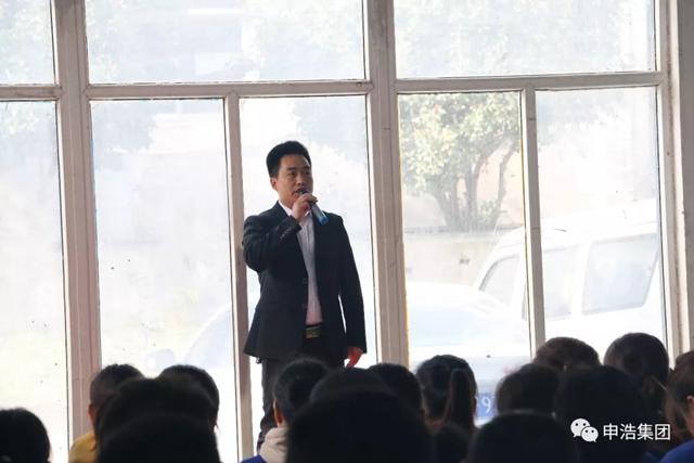 2019申浩制度管理体系建设动员大会圆满举行|无规矩 不成方圆